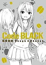 イラストレーター・珈琲貴族さんのラフ画集第2弾「Code BLACK」3月発売