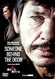 扉の影に誰かいる [DVD] 画像