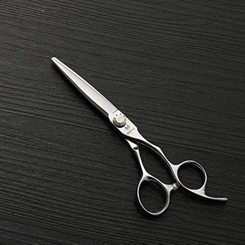 方向彫刻ジャンピングジャック440C新しいスタイルフラットせん断、6インチ美容院プロフェッショナルステンレススチール理髪ツール ヘアケア (色 : Silver)