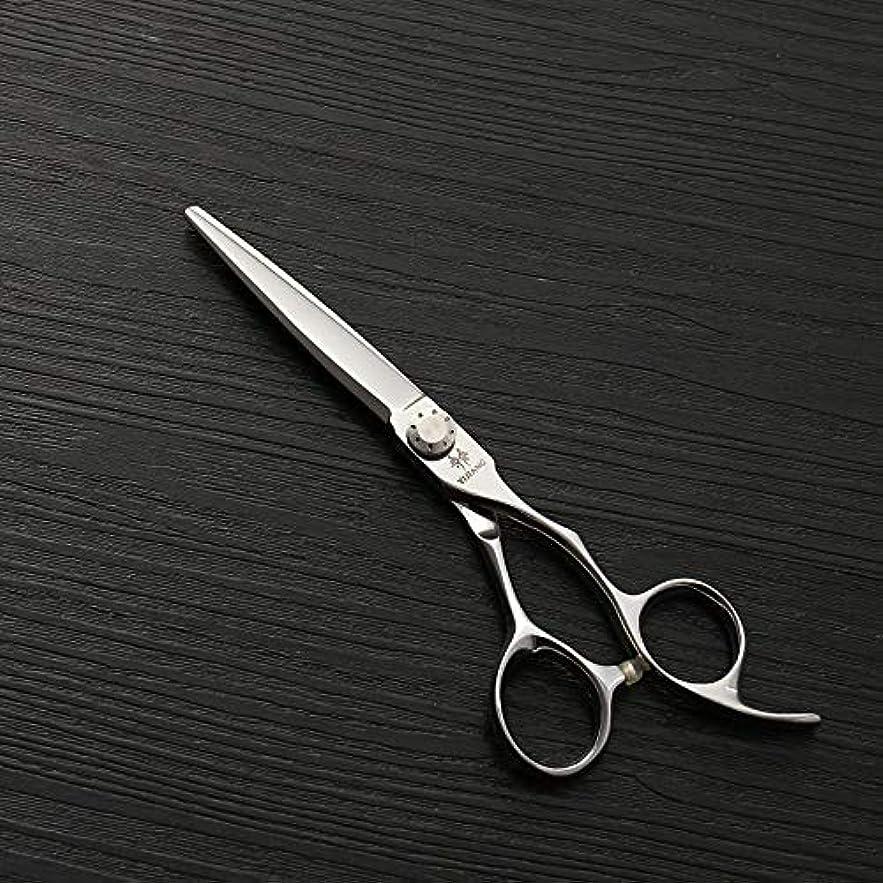 事務所ネックレット師匠440C フラットせん断、6インチ美容院プロフェッショナルステンレススチール理髪ツール モデリングツール (色 : Silver)