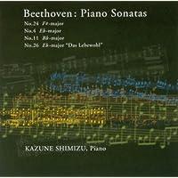 ベートーヴェン : ピアノ・ソナタ第3集
