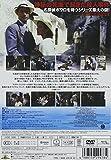 MGM HollyWood Classics 死海殺人事件 [DVD]