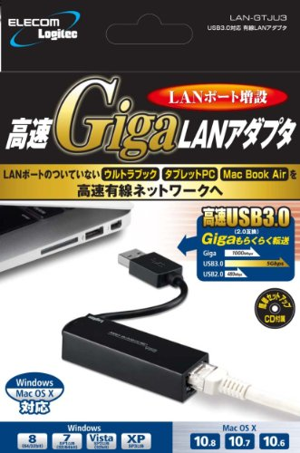 『ロジテック 有線LANアダプタ Nintendo Switch 動作確認済 USB 3.0 ギガビット対応 LAN-GTJU3』の1枚目の画像