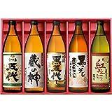山元酒造 本格焼酎セット S900-05 [ 焼酎 25度 鹿児島県 4500ml ]