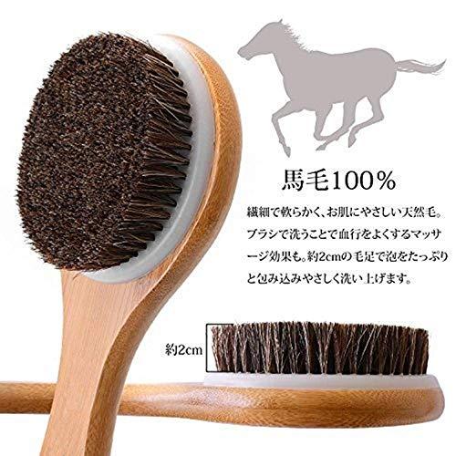PALMOOボディブラシ100%天然高級な馬毛ボディブラシ背中ブラシ?竹製長柄お風呂用滑り止め縄付き血行促進角質除去美肌効果バスグッズ?(新型馬毛)