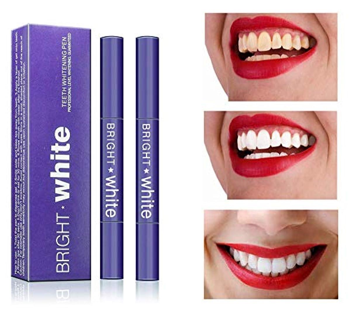 ブランド名なめらかハードリングOdette 2019 歯のホワイトニング 美白歯ゲル 歯 ホワイトニングペン ホワイトニングペン 歯ブラシ 輝く笑顔 口臭防止 歯周病防止 2本 (#02)
