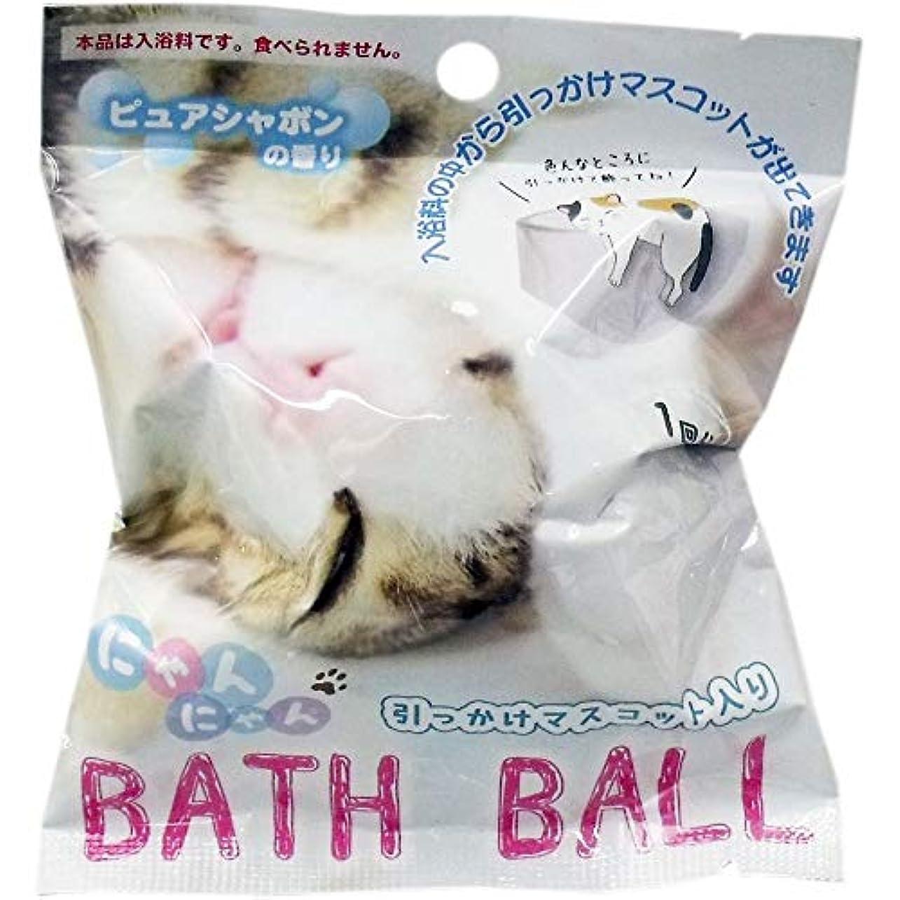 見出し行うスペース【2個セット】 バスボール 入浴剤 中身はおまかせ 動物 にゃんにゃん ネコ 全5種 ピュアシャボンの香り