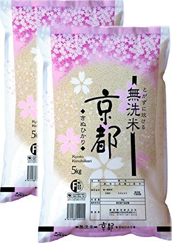 1年産 【無洗米】 京都府産 キヌヒカリ 10kg(5kg×2袋)