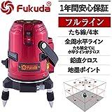 FUKUDA フクダ 360℃ フルライン レーザー墨出し器 EK-436P【日本語説明書付属】