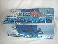 S.I.C匠魂VOL.3