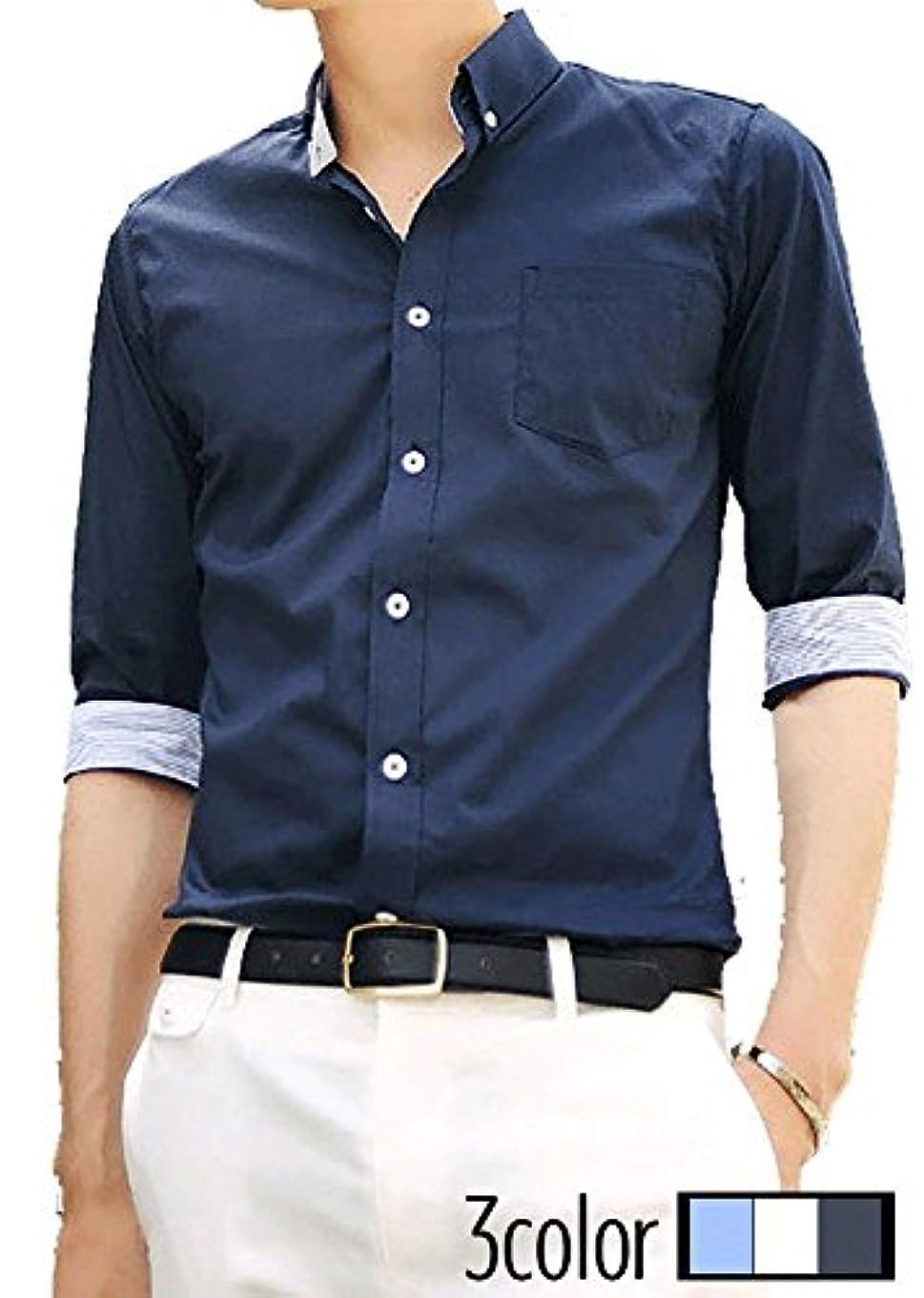 廃棄取る手数料おしゃれ シャツ メンズ 七分 青 紺 白