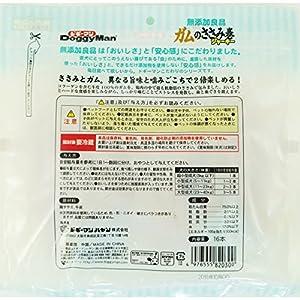 ドギーマン 無添加良品 ガムのささみ巻ジャーキー 16本(8本×2袋)
