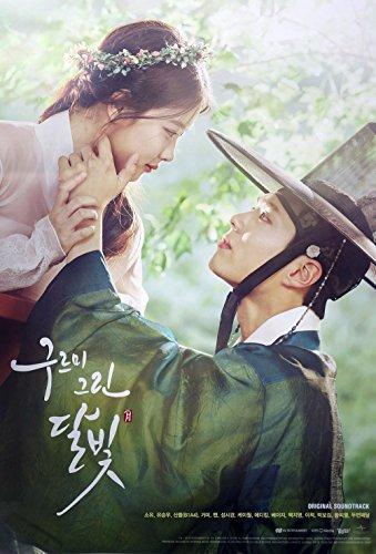 【公式ポスター】 雲が描いた月明かり Love in the Moonlight OST (KBS TV Drama) OFFICIAL POSTER [Type-A] サイズ 52 x 75 cm [ポスター専用ケース] [韓国製]