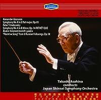 Glazunov: Symphony No. 8 / Tchaikovsky: Symphony No. 6