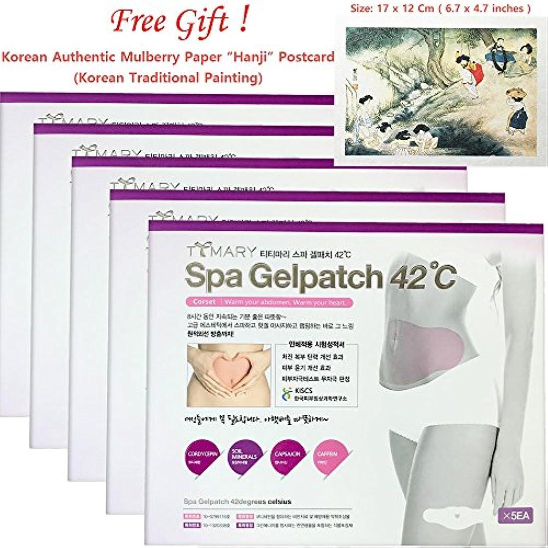 問い合わせ偏差トレースTT Mary Spa Gel Patch 42℃ Corset Type (5 X 5 Patches) スパゲルパッチ42℃ (コルセットタイプ) 5セット+ Free Gift Korean Paper HANJI...