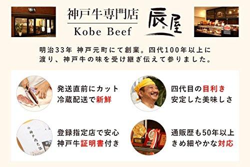 『神戸牛 すき焼き肉 特選 500g(約3人前)お届け日時指定 無料』の2枚目の画像
