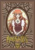 西の善き魔女 Astrea Testamentのアニメ画像