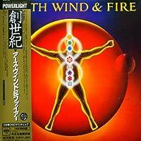 Powerlight by Earth Wind & Fire (2007-12-15)