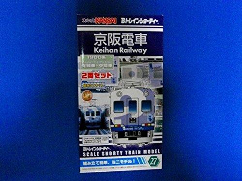 "京阪電車 1900系 ""e-kenet PiTaPa Train"" 先頭車+中間車 2両セット"