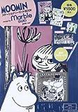 MOOMINステーショナリーセットBOOK design by marble SUD pink ver. (宝島社ステーショナリーシリーズ)