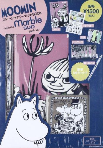 MOOMINステーショナリーセットBOOK design by marble SUD pink ver.<ノート+ペンケース+付せん+ステッカー+ボールペン付> (宝島社ステーショナリーシリーズ)の詳細を見る
