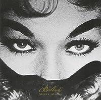 Ballads: Derek Bailey by Derek Bailey (2002-04-23)