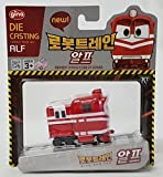 [Robot Train] Korean TV Animation Diecasting Mini Robot Train Characters Toy For Kids Child ALF by eileen
