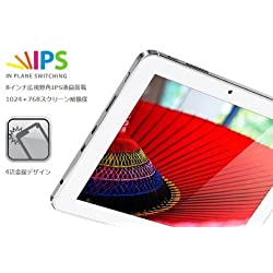 android 4.1 androidタブレット 8インチ  IPS液晶とBluetooth搭載 厳選したタブレットPC 【日本語化済 ルート権限取得済】 【並行輸入品】(ホワイト)