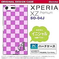 SO04J スマホケース Xperia XZ Premium ケース エクスペリア XZ プレミアム イニシャル スクエア 紫×ピンク nk-so04j-768ini A