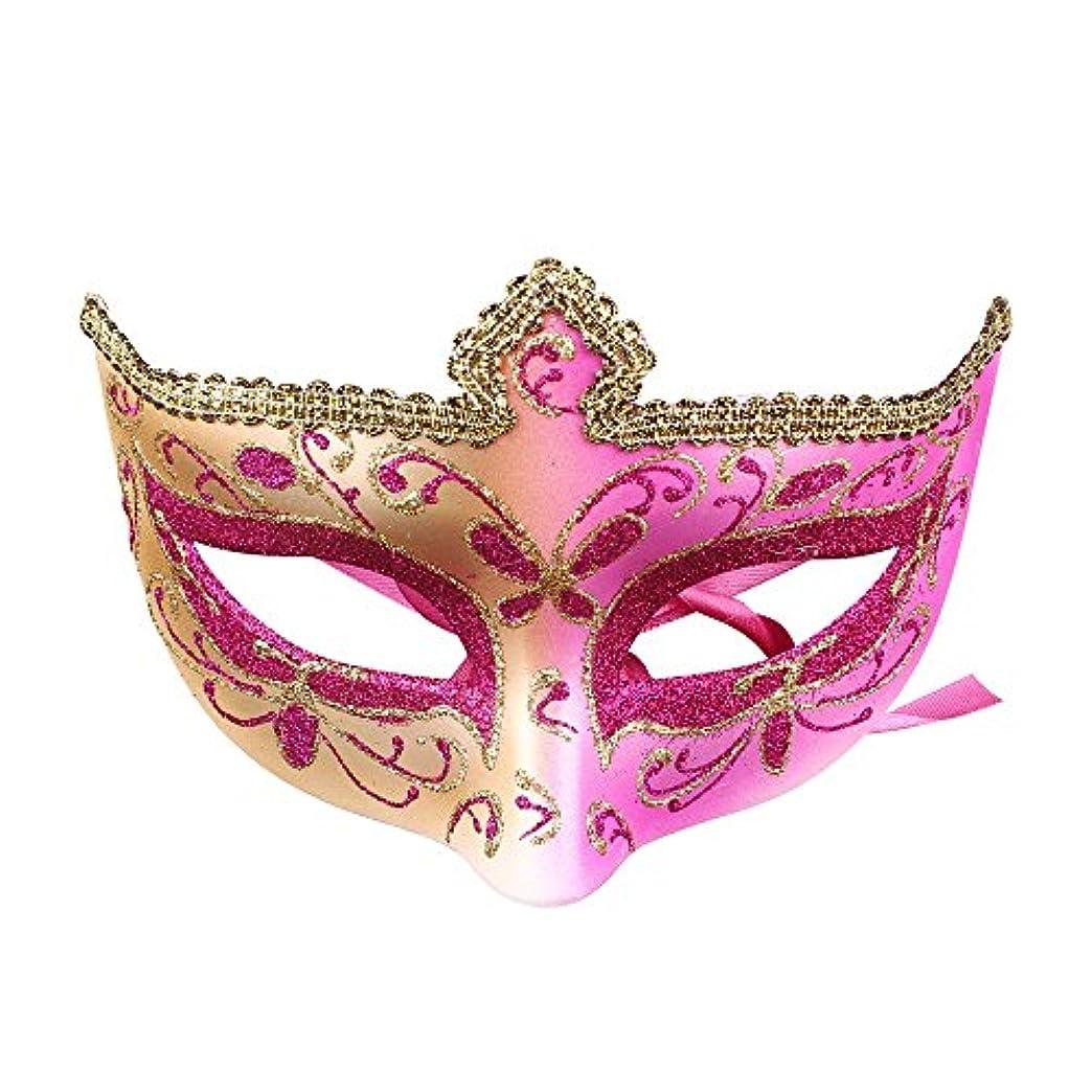 サイクロプスリクルート残酷クリエイティブ仮面舞??踏会レースマスク美容ハーフフェイス女性身に着けているマスクハロウィーン祭りパーティー用品 (Color : PURPLE)