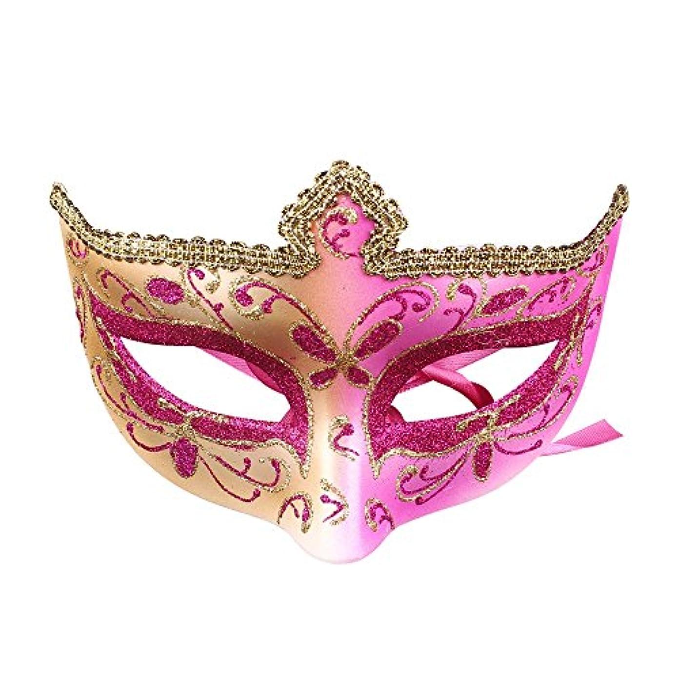フォーマルライン刺繍クリエイティブ仮面舞??踏会レースマスク美容ハーフフェイス女性身に着けているマスクハロウィーン祭りパーティー用品 (Color : PINK)