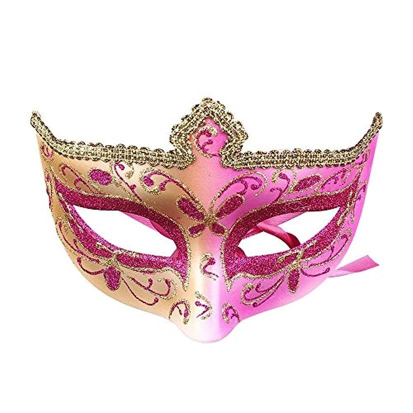 年金受給者外観運動クリエイティブ仮面舞??踏会レースマスク美容ハーフフェイス女性身に着けているマスクハロウィーン祭りパーティー用品 (Color : RED)