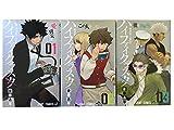 ハイファイクラスタ コミック 1-3巻セット (ジャンプコミックス)