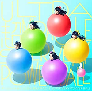 ULTRA 超 MIRACLE SUPER VERY POWER BALL(初回限定盤D)(CD+Blu-ray)