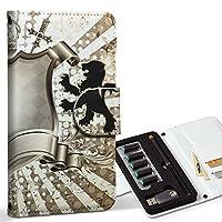 スマコレ ploom TECH プルームテック 専用 レザーケース 手帳型 タバコ ケース カバー 合皮 ケース カバー 収納 プルームケース デザイン 革 クール ライオン リボン 005626