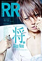 ROCK AND READ 047(在庫あり。)