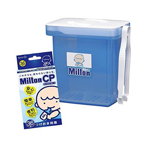 Milton)마마 세트(용기+CP36정)-2031070110090