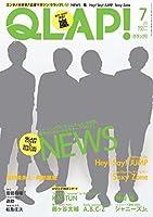 QLAP!(クラップ) 2015年 07 月号 [雑誌]
