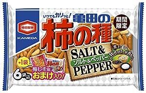 亀田製菓 亀田の柿の種ソルト&ペッパーおまけ入り 212g×6袋