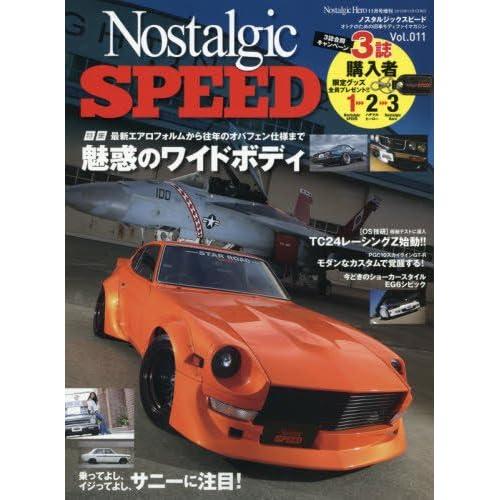 ノスタルジックスピード(11) 2016年 11 月号 [雑誌] (ノスタルジックヒーロー 増刊)