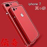 伝奇 真っ赤新登場 iphone7 アルミバンパー iphone7plus ケース iphone6/6Sメタルフレーム iphone6plus/6Splusストラップホール 金属合金カバー人気当店限定「表面鏡面ガラス付き 背面透明プレート付き」 (iphone7, 真っ赤)