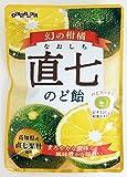 扇雀飴 幻の柑橘直七のど飴 80g ×6袋