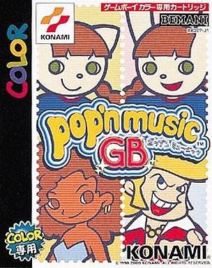 ポップンミュージックGB