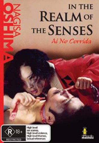 In the Realm of the Senses [DVD] [Import]