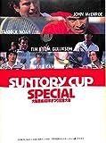 [スポーツプログラム]テニス SUNTORY CUP SPECIAL 1984/ジョン・マッケンロー ヤニック・ノア ガリクソン兄弟 神和住純 福井烈