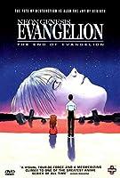Neon Genesis Evangelion : The End of Evangelionポスター映画27x 40インチ–69cm x 102cm ( 1997)