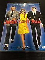 歩け走るな DVD