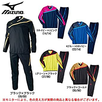 MIZUNO(ミズノ)ピステ上下セット(P2JE4501/P2JF4501) (L, Lグリーン×ブラック(37/96))