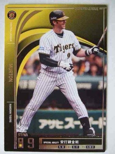 オーナーズリーグ 09-139 STマートン(阪神)