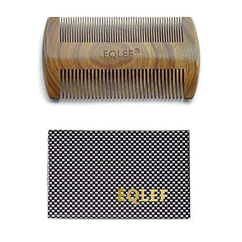 騙す刺す叱るEQLEF? Green sandalwood no static handmade comb,Pocket comb (beard) [並行輸入品]